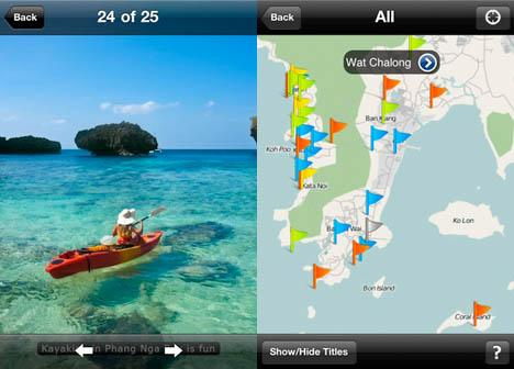 Gullivers Guide för iPhone