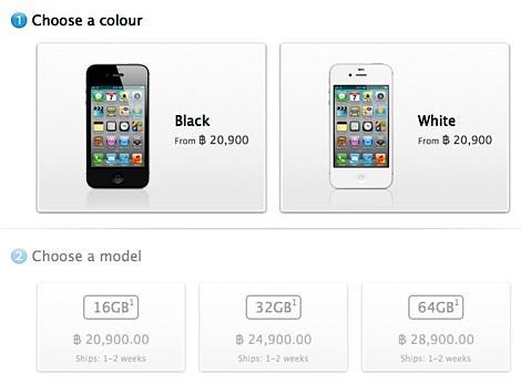 iPhone 4S släppt i Thailand