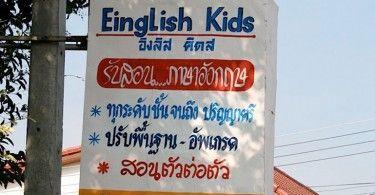 Engelskalektioner i Thailand