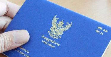 A-kassa finns även i Thailand.