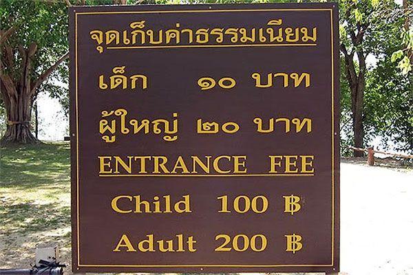 Dubbel prissättning i Thailand.