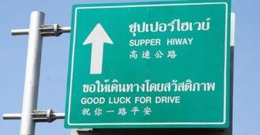 Supper Highway i Chiang Mai.