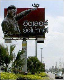 _46568660_nazi_billboard_hitler
